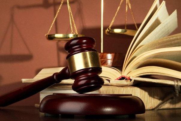 Представительство интересов в судах ZAPRAVO.BY ЮРИСТ НОВИК НИКОЛАЙ НИКОЛАЕВИЧ ПРЕДСТАВИТЕЛЬСТВО В СУДАХ юрист-лицензиат Новик Н.Н. имеет способность отстаивать интересы в судах, ведет к успеху в судебных разбирательствах Досудебное урегулирование споров Юридическую услугу по досудебному урегулированию спора окажет юрист Новик Н.Н. zapravo.by Юрист Новик Николай Николаевич